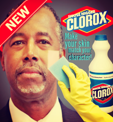 gbrm-new-house-nigger-clorox-master-re-re